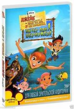 Jake and the Neverland Pirates: Peter Pan Returns (DVD) Eng,Rus,Greek,Hebrew etc