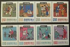 TAIWAN-TAJWAN STAMPS MNH - Chinese Folktales , 1974, **