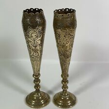More details for pair antique brass vases eastern indian engraved figures animals pierced rims