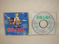 EIYU SANGOKUSHI Item Ref/bbc PC-Engine SCD PCE Grafx Import Japan Game pe