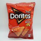 Fritolay Doritos Japan Mexican Tacos Flavor Tortilla Chips 1 Bag (60g)