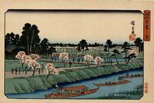 """Véritable Estampe Japonaise De Hiroshige """"Les Bosquets D'Azuma"""""""