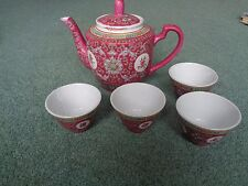 Vintage Chinese Zhongguo Jingdezhen / Oriental Teapot + 4 Cups/Bowls