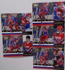 1994-95 Upper Deck UD Team Russia JR Championships Team Set of 5 Hockey Cards