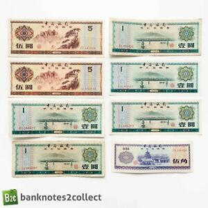 CHINA: Set of 14 Chinese Foreign Exchange Certificates.