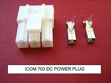 Icom IC-703 IC703 3 PIN 12-v 12-volt DC power plug