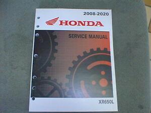 Genuine Honda OEM Service manual 61MY660 NEW XR650L 2008-2020 Dual Sport