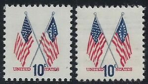 """1509 - Red Color Shift Error / EFO """"Crossed Flags"""" Mint NH"""
