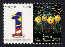 [KKK] 2010 MALAYSIA PERSONALISED STAMP NEW YEAR (1v) MNH