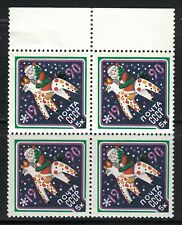 RUSSIA,USSR:1989 SC#5832 block of 4 MNH - NEW YEAR 1990