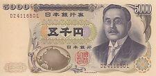 Japan banknote 5000 yen Printer A  (1993) B362b  P-101   UNC