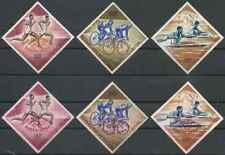 Timbres Sports JO Athlétisme Cyclisme Aviron Guinée PA42/7 ** lot 22695