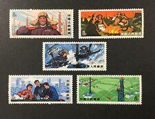 CHINA PRC, #1194-1198, 1974 set of 5, FVF, MNH. CV $28.50. (BJS).
