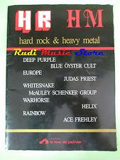 SPARTITO HR HM HARD ROCK HEAVY METAL deep purple whitesnake CARISH no mc lp dvd