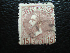 ROUMANIE - timbre yvert et tellier n° 55 obl (dent 13,5) (A27) stamp romania