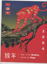 CANADA Year of the Monkey 2004 pack with China & Hong Kong MNH original package