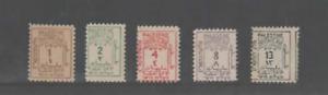 Palestine SG D1-5 1st Postage Due MLH 1923