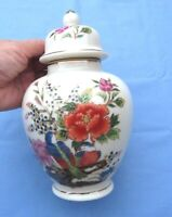 Vintage Porcelain Ginger Jar Bird Floral Enesco Japan 7.5""