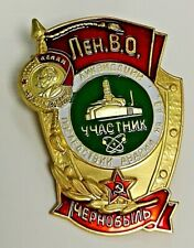Chernobyl Disaster Liquidator Pin Metal Badge Accident Soviet Gold & Red CCCP US