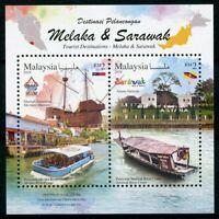 Malaysia 2019 MNH Tourism Melaka & Sarawak 2v M/S Boats Architecture Stamps