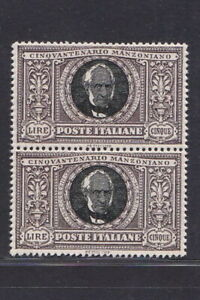 ITALY 1923 5L Manzoni Top Value Gummed B/2 MNH Reproduction Stamp sv