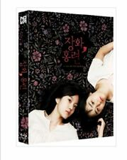 "KOREAN MOVIE ""A Tale of Two Sisters"" Blu-ray/ENG SUBTITLE/REGION ALL"