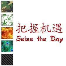 Seize The Day Chinese Decal Sticker Choose Pattern + Size #2686