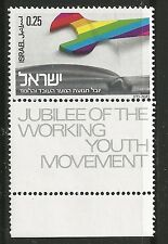 Israel Scott #540, Tab Single 1974 Complete Set FVF MNH