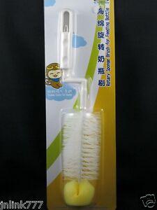 New Yo Yo Monkey Rotary Sponge Brush for Baby Feeding Bottle