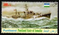 MATSU Class Type-D Destroyer Japanese Navy IJN WWII Warship Ship Stamp