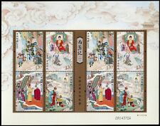 La Cina PRC 2015-8 Journey to the West LETTERATURA ARTE tipo piccolo arco ** MNH