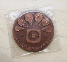 China 60mm Copper Panda Medal - Medallion of First Minting Coin in Shanghai Mint