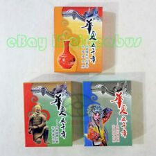 Playing card/Poker Deck of  5,000 years Chinese Civilization Cultures Treasures