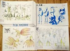 Naruto Sasuke Real Document of How to Draw Characters Anime picture Japan RARE!!