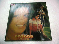 AHSAAS BAPPI SINISTER INDIAN SAMPLES DOPE ORGAN ACOUSTIC GUITARS LP BOLLYWOOD EX