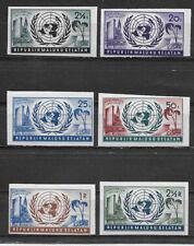 MALUKU SELATAN , INDONESIA , UN , 1951/52 , SET OF 6 IMPERF, MNH
