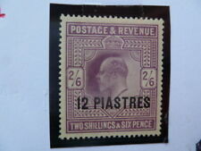 BRITISH LEVANT STAMP  SG.11  FINE M.H.  12 PIASTRES