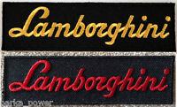 Lamborghini Text Embroidered iron on Patch, Italian Luxury automakers,