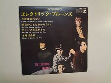 """ELECTRIC PRUNES:I Had Too Much To Dream(Last Night)+3-Japan 7"""" 67 Reprise EP PCV"""