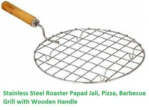 Stainless Steel Roaster Papad Jaali Barbecue Eggplant Roaster With Wooden Handle