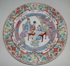 Vintage Fine Hand Painted Japanese Plate -Noble Man Writings -Stamped -Beautiful
