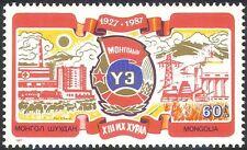 Mongolia 1987 Treni/Ospedale/Radio/AGRICOLTURA/SINDACATI/trasporto 1 V (n21734)
