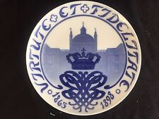 Bing & Grondahl Memorial Plate 1863-1898 King Christian Ix's 35 yr virtute