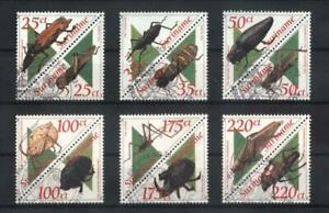 (869712) Insects, Triangle, Suriname - used -