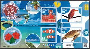 (ja1384) Japan 2020 greetings tourist attraction Miyakojima MNH bird turtle fish