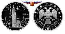 Russia 3 rubles 2007 Nevyansk Inclined Tower Silver 1 oz PROOF