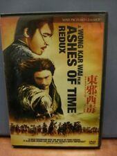 Sony Picture Classics: Ashes of Time Redux (Martial Arts DVD) English Subtitles