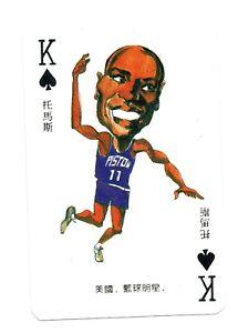 WOW 1989 Chen Chinese Playing Card Isaiah Thomas Pistons Basketball Boris Becker