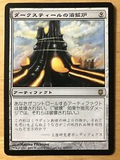Darksteel Forge Japanese Darksteel mtg SP