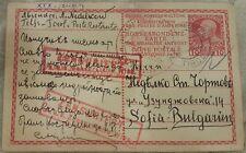 Austria WWI PSC 1916 TELFS ? stationery, Censor Poste Restante Answer card